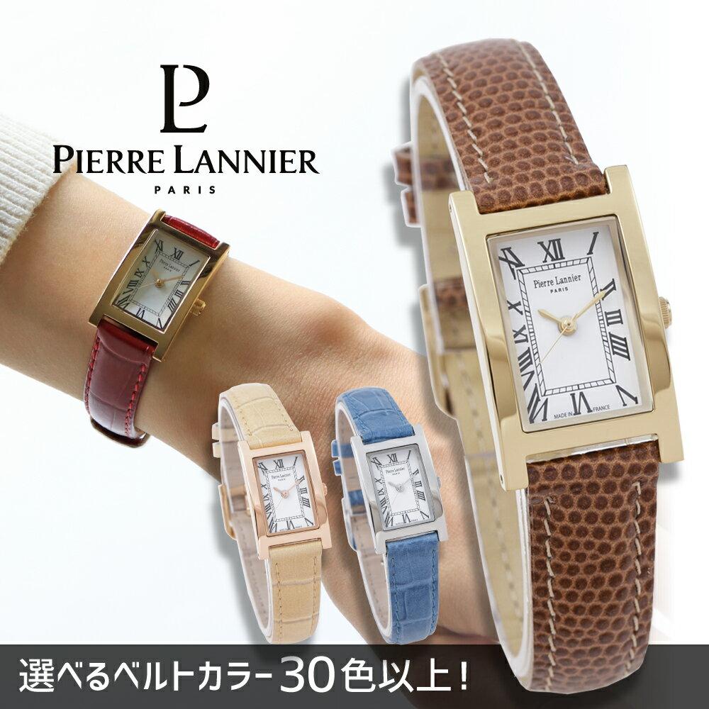 ピエールラニエ レクタングルウォッチ レディース 腕時計 長方形 P475A
