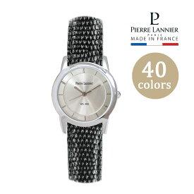 腕時計 レディース ブランド ピエールラニエ \選べる 40色ベルト/ エクストラフラットウォッチ 着せ替え 本革 ベルト 薄い 軽い 丸型 防水 秒針 p111d603 仕事 プレゼント ギフト あす楽 お祝い