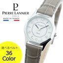 ピエールラニエ 八角形ウォッチ レディース 腕時計 P043