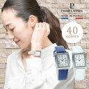 腕時計 男女兼用 メンズ レディース ブランド ピエールラニエ スクエア シュエットウォッチ 【選べるベルト40色】 革…