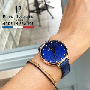 ピエールラニエ レディース腕時計ブランド エオリアレザーベルト 簡易包装 ギフト 革ベルト フランス 可愛い きらきら 防水 丸型p039l905 p041k600 p041k609 p039l933 p039l966 p040j604 p040j606 パリで人気 誕生日 プレゼント ギフト 記念日 送料無料