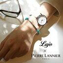 【ピエールラニエ公式】腕時計/ウォッチ/フランス製/ラッピング・送料無料/ロングセラー商品【P015B3】Lujo×PierreLa…