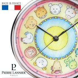 腕時計 レディース ブランド ピエールラニエ 2020 えと ねずみ年 記念 さくらももこ コラボウォッチ ちびまる子ちゃん著者 丸型 秒針 P479A690 地球の子供たち P480A690 干支 誕生日 プレゼント ギフト 記念日 いい夫婦の日 結婚記念日 クリスマス