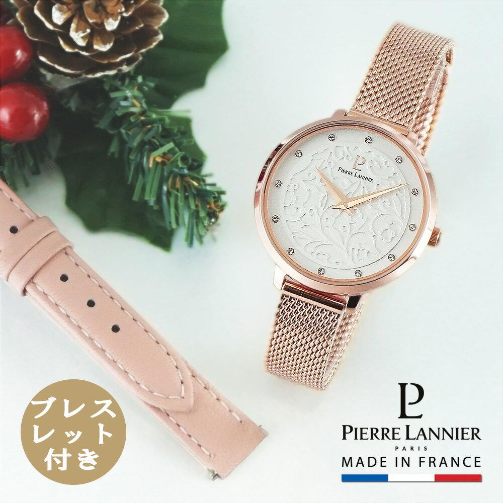 ピエールラニエ エオリアメッシュベルトウォッチ クリスマス 限定 セット 替えベルト付き ブレスレット レディース腕時計 丸形
