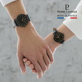 腕時計 メンズ レディース ブランド ピエールラニエ ペアウォッチ 時計 ペア 革ベルト メッシュベルト フランス P402D108618 P403C104604 P404D433933 P405D438938 おそろい プレゼント ギフト ホワイトデー お返し 卒業祝 入学祝