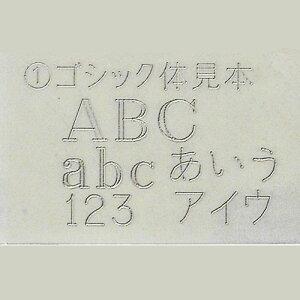 字体サンプルA