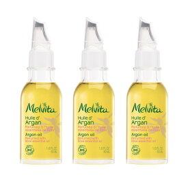 [メルヴィータ] アルガンオイル(ローズの香り付き)新登場 50ml 3本セット 日本未発売品