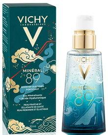 VICHY [ヴィシー] ミネラル 89 ブースターセラム 50ml 限定販売品 日本未発売品 【フランスより直送品】【送料無料】