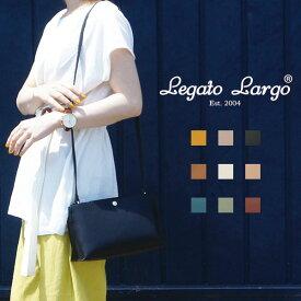 (10%OFFクーポン対象) Legato Larugo レガートラルゴ / かるいかばん ショルダーバッグ(LH-P0001)