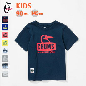 CHUMS チャムス キッズブービーフェイスTシャツ Kid's Booby Face T-Shirt (CH21-1051) (2019年春夏)(ネコポス配送送料無料)