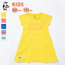 CHUMS チャムス キッズボートロゴドレス Kid's Boat Logo Dress (CH21-1087)(2019年春夏)(ネコポス配送送料無料)