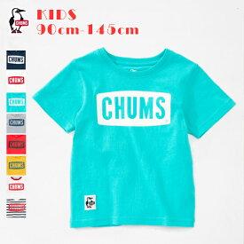 CHUMS チャムス キッズチャムスロゴTシャツ Kid's CHUMS Logo T-Shirt (CH21-1050) (2020春夏)(ネコポス対応商品)