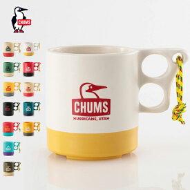 CHUMS チャムス / Camper Mug Cup キャンパーマグカップ (CH62-1244) (キャンプ用品 / キッチン用品 / アウトドア) (2021春夏)