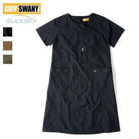 GRIP SWANY / W'S GEAR ONE PIECE ウィメンズ ギアワンピース (GSW-01) (SUPPLEX) (レディース) (グリップスワニー) (2021春夏)