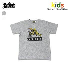 grn outdoor / TAKIBI SNOOPY S/S KIDS TEE タキビスヌーピーキッズTシャツ(GOK109R) (2019年春夏) (grnアウトドア) プリントT 親子リンクコーデ