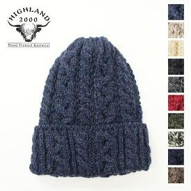 HIGHLAND 2000 ハイランド2000 British Wool Cable Bobcap ボブキャップ ウールケーブルニット帽 ユニセックスモデル (ネコポス対応商品) (40%OFF) (クーポン対象外)
