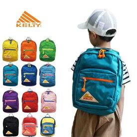 KELTY ケルティ CHILD DAYPACK20 チャイルドデイパック20 (2592124) バックパック 通学 遠足 B5サイズ (国内正規販売店)