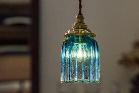 安土草多 吹きガラス ペンダントライト 鳴門筒瓶 青透き被せ az-l26z1 ランプシェード ダイニング 作家物 北欧、アンティーク、レトロ調のお部屋にも