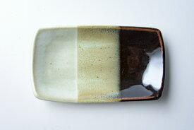佐久間藤太郎窯 益子焼 掛合魚皿 食器 和食器 陶器 作家物