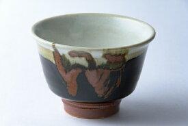 佐久間藤太郎窯 益子焼 黒釉柿流煎茶碗 食器 和食器 陶器 作家物