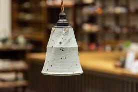 十河隆史 岡山 ランプシェード 粉引 陶器 作家物 うつわ 器 食器