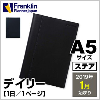 Franklin planner binds it, and begin notebook January, 2018; A5 organizer Stare notebook system notebook refill Franklin planner 2018