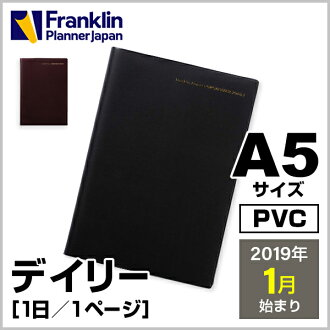 Franklin planner binds it, and begin notebook January, 2018; A5 organizer PVC notebook system notebook refill Franklin planner 2018