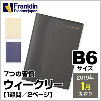 """Franklin planner binds it, and begin notebook January, 2018; B6 """"seven customs"""" weekly notebook system notebook refill Franklin planner 2018"""
