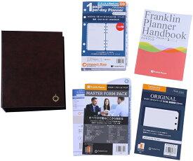 【公式】コンパクトサイズ(バイブルサイズ)1日1ページ・リフィル・キット 2021年1月始まり4月始まり(15ヶ月)日本語版[バインダー無し] 手帳 システム手帳 スケジュール帳 フランクリンプランナー FranklinPlanner