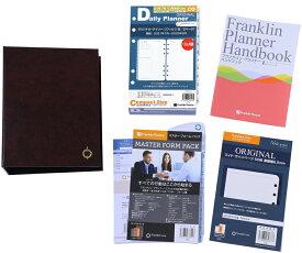【公式】コンパクトサイズ(バイブルサイズ) デイリー・リフィル・キット(1日2ページ) 2021年7月10月始まり(15ヶ月版) 日本語版[バインダー無し] 手帳 システム手帳 スケジュール帳 フランクリンプランナー FranklinPlanner