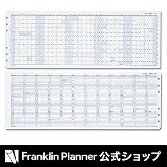franklinplanner 2015 year annual calendar japan language version