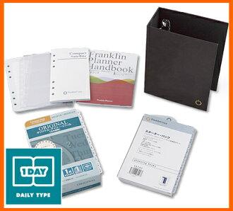 10P03Dec16 daily-Refill-Kit (Japan version) (no binders)