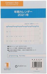 【公式】フランクリン・プランナーコンパクトサイズ(バイブルサイズ幅広)リングタイプ用 6穴年間カレンダー2021年(日本語版)