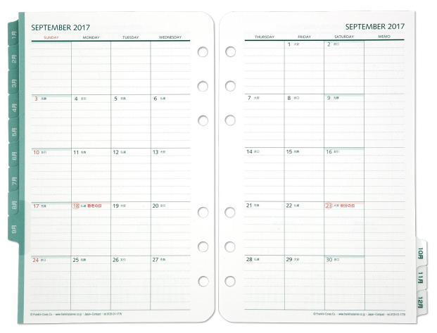 CO コンパクトサイズ(バイブルサイズ幅広) 6穴オリジナル 見開き月間カレンダー日本語版2018年1月始まり