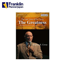 The Last Voice of Dr. Covey - The Greatness DVD(4枚組)送料無料