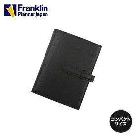 【公式】コンパクトサイズ (バイブルサイズ) リング径25mm アウトポケット・バインダー バインダー 手帳 システム手帳 スケジュール帳 ダイアリー 7つの習慣 フランクリンプランナー フランクリン FranklinPlanner Franklin Planner