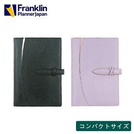 【公式】送料無料 売れ筋 コンパクトサイズ (バイブルサイズ) カリーノ・バインダー リング20mm 手帳 システム手帳 スケジュール帳 ダイアリー 7つの習慣 フランクリンプランナー フランクリン FranklinPlanner Franklin Planner