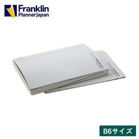 【公式】フランクリンプランナー 綴じ手帳 2019 4月始まり B6 デイリー 1日1ページ オーガナイザー カバーなし 手帳 システム手帳 スケジュール帳 月間カレンダー 2019年 4月 フランクリン FranklinPlanner Franklin Planner