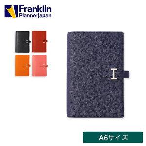 【公式】A6 サイズ カラーノブレッサ3 オーガナイザーカバー 手帳カバー 手帳 システム手帳 スケジュール帳 7つの習慣 人気 女性 フランクリンプランナー フランクリン FranklinPlanner Franklin Plan