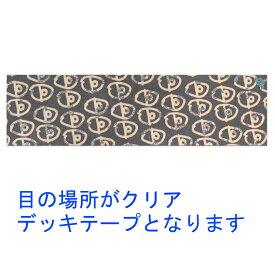KROOKED クルキッド クリア アイズ 目 デッキテープ EYES GRIPTAPE