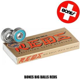 BONES ボーンズ ベアリング ビックボール BIG BALLS REDS レッズ スケートボード SKATEBOARD スケボー