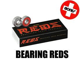 BONES ボーンズ ベアリング REDS レッズ スケートボード SKATEBOARD スケボー