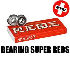 BONES ボーンズ ベアリング SUPER REDS スーパーレッズ スケートボード SKATEBOARD スケボー