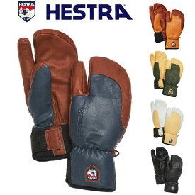 ヘストラ グローブ スリーフィンガー フルレザーショート ユニセックス HESTRA 3-FINGER FULLLEATHER スノーボード グローブ ミトン スキーグローブ レディース&メンズ スノーボード