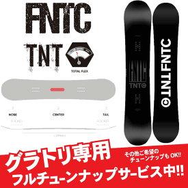 20-21 FNTC TNTC エフエヌティーシー ティーエヌティー キャンバー グラトリ キャンバーモデル レイトプロジェクト タッキー メンズ レディース SNOWBOARD スノーボード 板 2020-2021