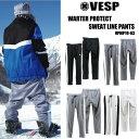 ベスプ VESP WARTER PROTECT SWEAT LINE PANTS II VPMP19-03 スウェット パンツ スノーボード ウェアー スノボーウェ…