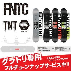20-21 FNTC TNT R エフエヌティーシー ティーエヌティー ダブルキャンバー グラトリ ダブルキャンバーキャンバーモデル レイトプロジェクト タッキー メンズ レディース SNOWBOARD スノーボード 板 2019-2020
