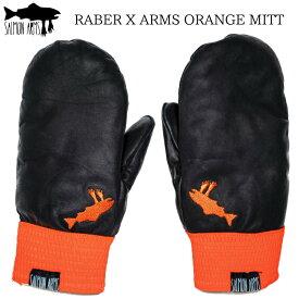 サーモンアームズ グローブ SALMON ARMS RABER X ARMS ORANGE MITT ユニセックス スノーボード グローブ ミトン
