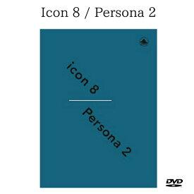 icon 8 Persona 2 スノーボード DVD 2018 パウダー スノーボードDVD スノボ フリーラン パウダー オールマウンテン