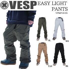 ベスプ イージーライトパンツスノーボード パンツ VESP EASY LIGHT PANTS VPMP18-05 スノーボードウェア 18-19